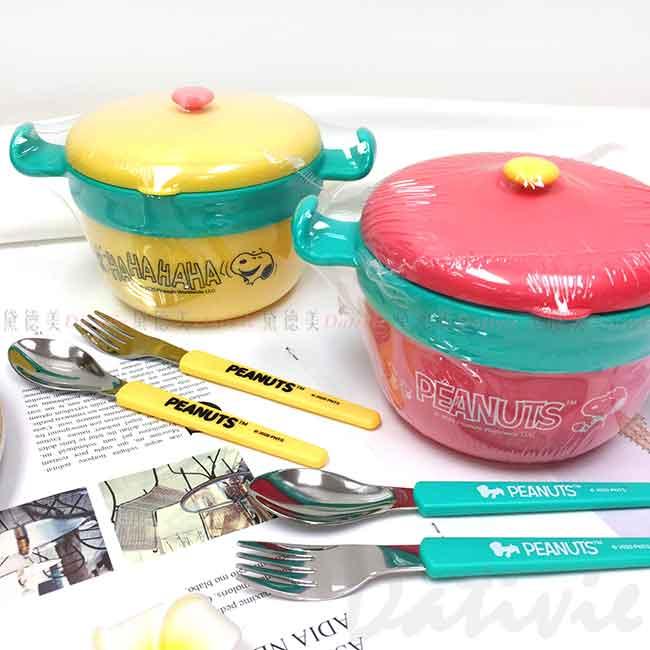 注水加熱不鏽鋼碗組 500ml 附叉匙 史努比 SNOOPY PEANUTS 餐具組 正版授權