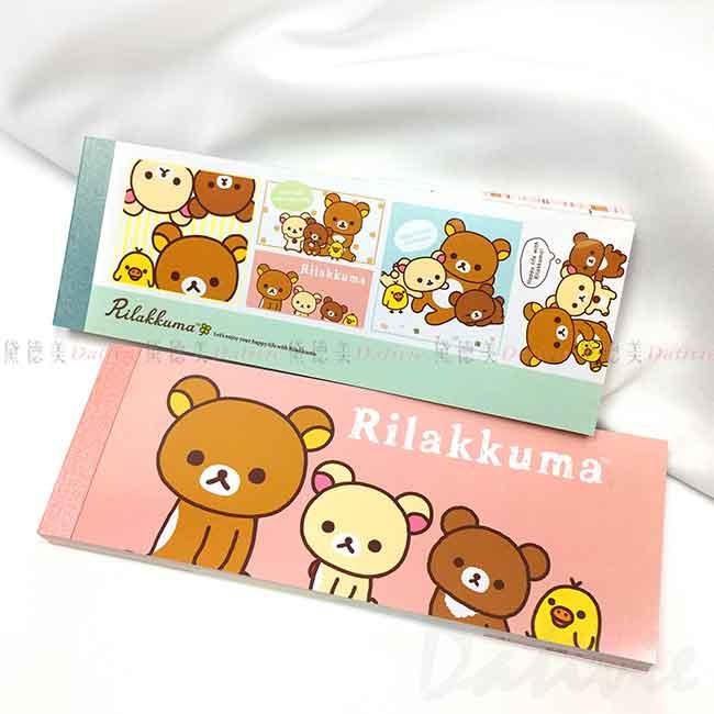 長條可撕便條紙 拉拉熊 Rilakkuma san-x 懶懶熊 正版授權