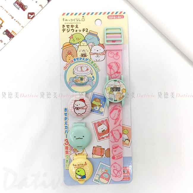 兒童造型手錶 尾上萬 ONOEMAN 角落生物 Sumikkogurashi san-x 角落小夥伴 日本進口正版授權
