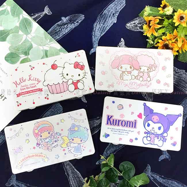 口罩收納盒 sanrio 凱蒂貓 kikilala 美樂蒂 酷洛米 口罩盒 正版授權