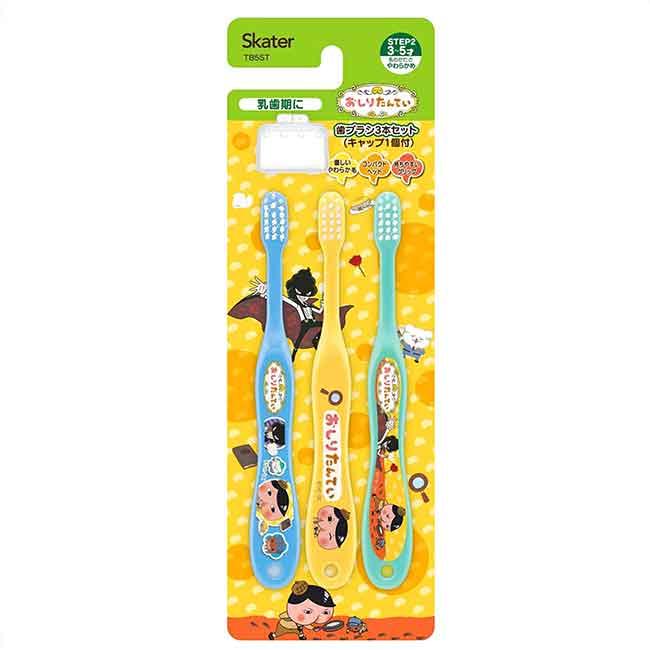 兒童牙刷組 屁屁偵探 3入-3~5歲 乳齒期 SKATER 幼童牙刷 日本進口正版授權