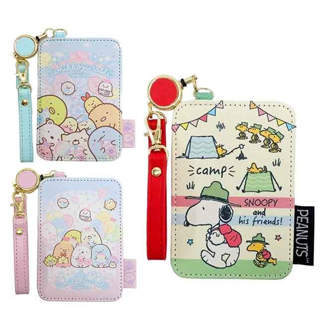 伸縮證件套 san-x 角落生物 snoopy 悠遊卡套 日本進口正版授權