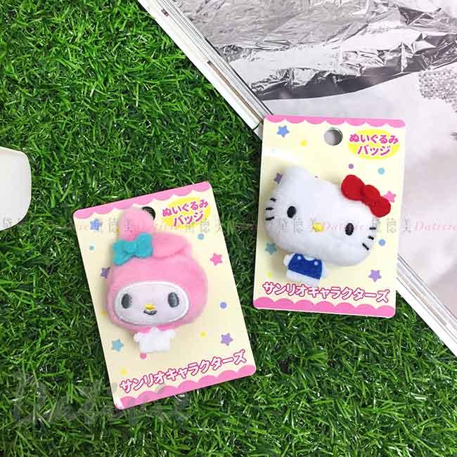 絨毛別針 三麗鷗 凱蒂貓 美樂蒂 Sanrio 造型別針 日本進口正版授權
