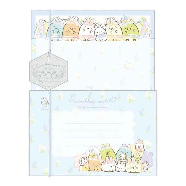 角落小夥伴信紙包 日本 san-x 角落生物 信封紙套組 日本進口正版授權