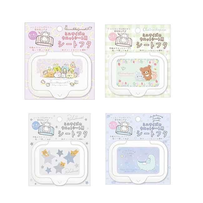 角落小夥伴紙巾蓋 san-x 角落生物 濕紙巾掀蓋 日本進口正版授權