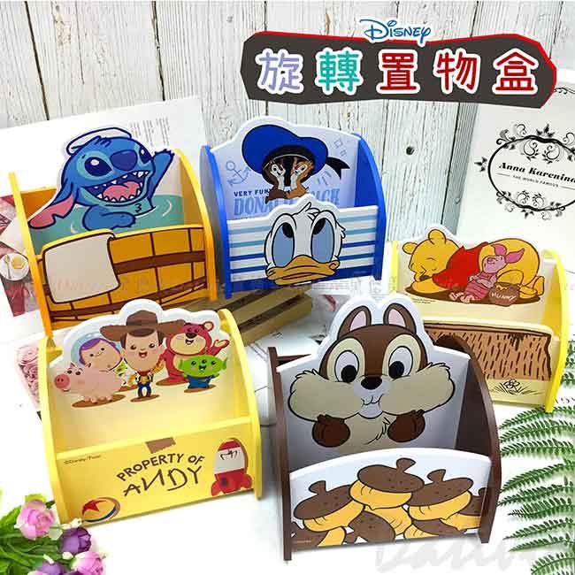 木質旋轉置物盒 迪士尼 玩具總動員 奇奇蒂蒂 史迪奇 唐老鴨 維尼小豬 收納盒 正版授權