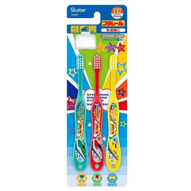 兒童牙刷組 鐵道王國 3~5歲 乳齒期 SKATER 3入組牙刷 日本進口正版授權