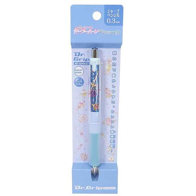 搖搖自動鉛筆 日本 美少女戰士 0.3mm-DR.GRIP減壓系列 日本進口正版授權