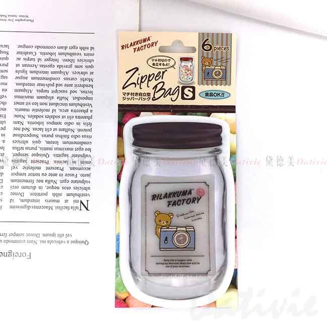 造型夾鏈袋 san-x 懶懶熊 拉拉熊 可放食品 Zipper Bags 日本進口正版授權