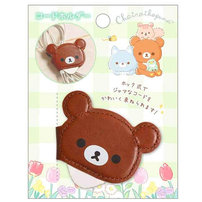 集線器SAN-X 懶懶熊 五週年 拉拉熊 Rilakkuma 捲線器 日本進口正版授權
