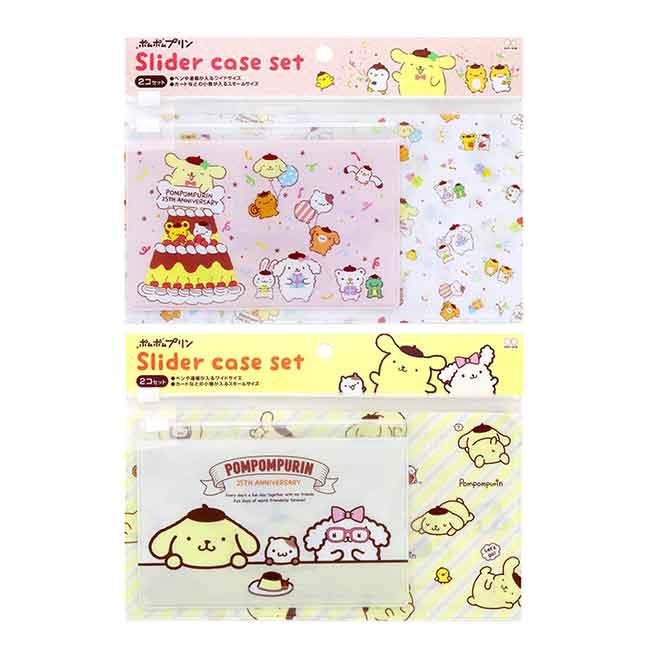 橫式方形透明夾鏈袋組 Sanrio 布丁狗 25週年 SUN-STAR 收納袋 日本進口正版授權