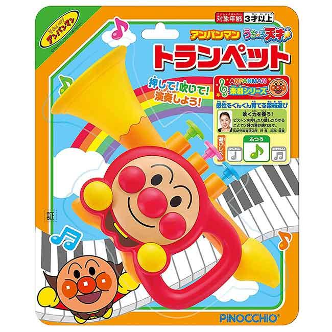 喇叭樂器玩具 麵包超人 ANPANMAN PINOCCHIO 三鈕喇叭 日本進口正版授權
