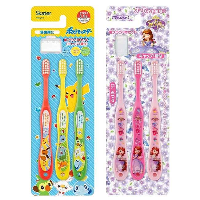 兒童牙刷組3入附蓋 蘇菲亞公主 皮卡丘 3~5歲 SKATER 乳齒期牙刷 日本進口正版授權