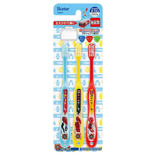兒童牙刷3入附蓋 小汽車 SKATER TOMICA 6~12歲 幼童牙刷 日本進口正版授權