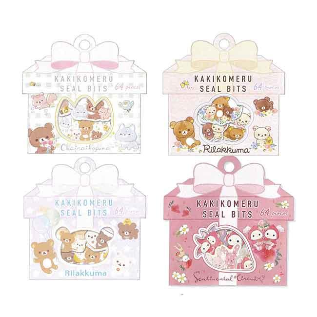 可寫字貼紙包 日本 San-x 懶懶熊 拉拉熊 憂傷馬戲團 造型貼 日本進口正版授權