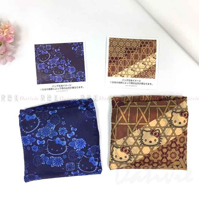 環保購物袋 三麗鷗 KITTY 和風 花 竹細工風 藍染風 凱蒂貓 提袋 日本進口正版授權