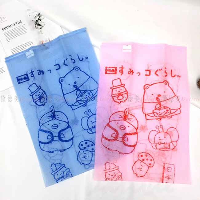沐浴巾 SAN-X 角落生物 sumikko gurashi 洗澡巾 正版授權