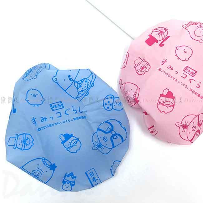 浴帽 San-x 角落生物 sumikko gurashi 洗澡帽 正版授權