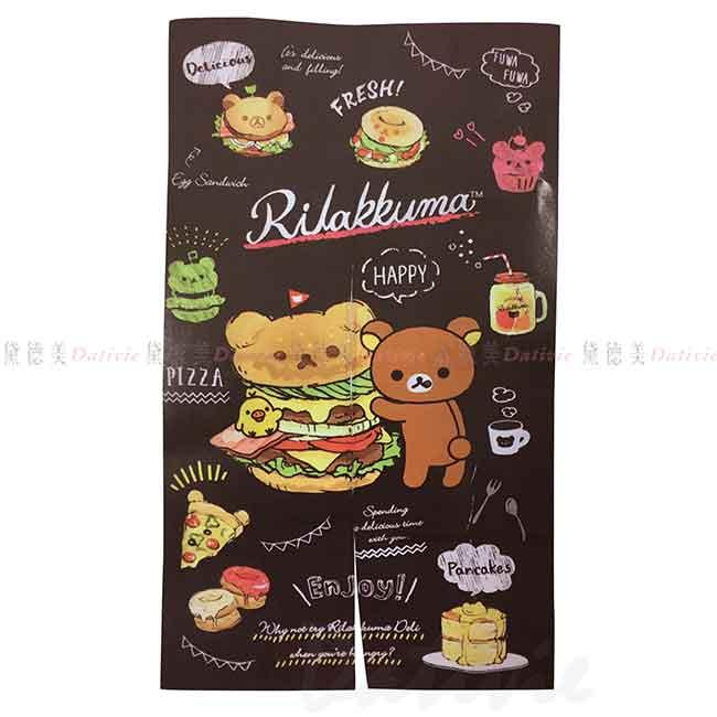 美式漢堡長門簾 San-x 拉拉熊 懶懶熊 風水簾 正版授權