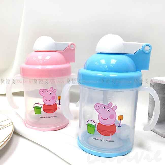 自動吸管杯 佩佩豬 Peppa Pig 水杯 正版授權