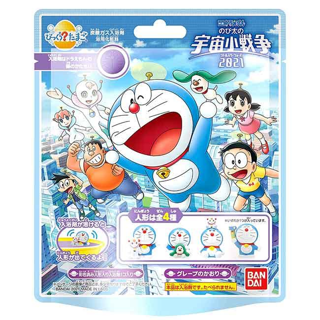 沐浴球 Sanrio 哆啦A夢 宇宙小戰爭 2021 DORAEMON BANDAI 泡澡球 日本進口正版授權