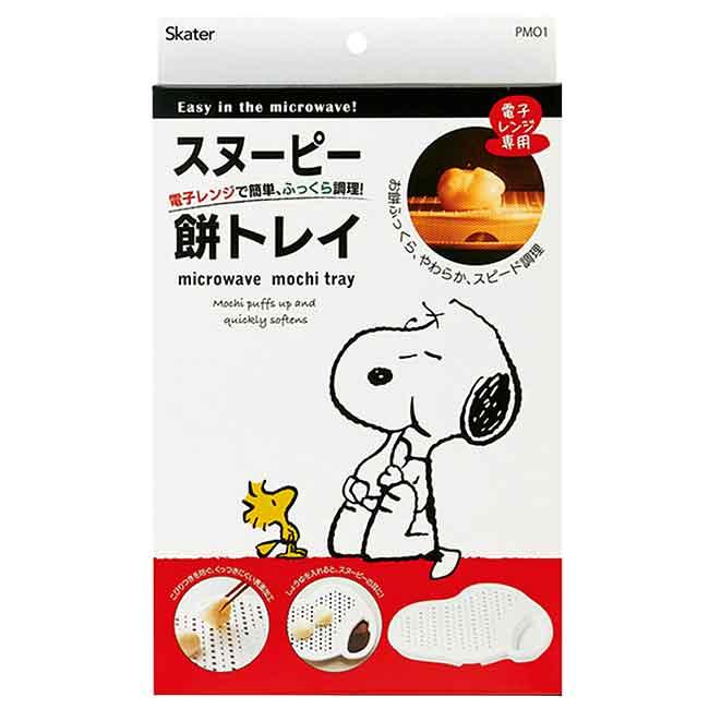 年糕托盤 日本 史努比 SKATER 蕨餅盤 日本進口正版授權