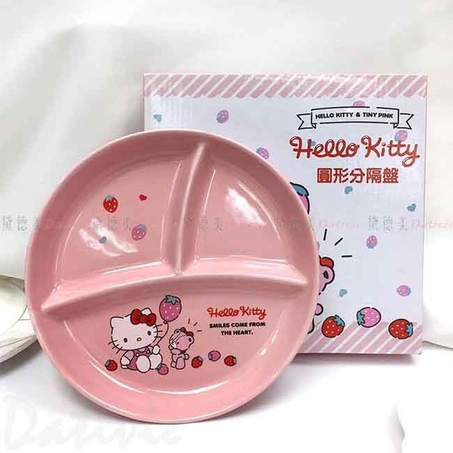圓形陶瓷分隔盤 Sanrio 凱蒂貓 KITTY 餐盤 正版授權