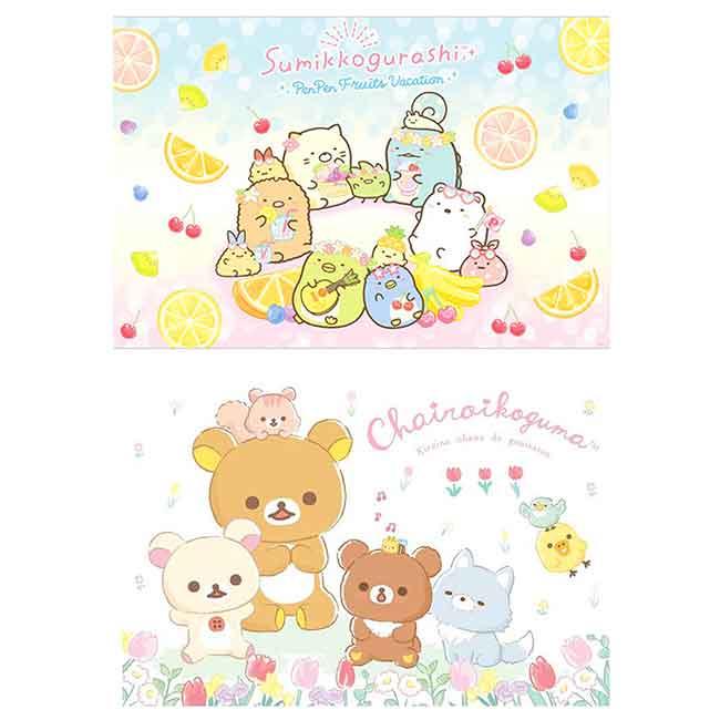 野餐墊(S) 日本 san-x 拉拉熊 懶懶熊 角落生物 餐墊 日本進口正版授權