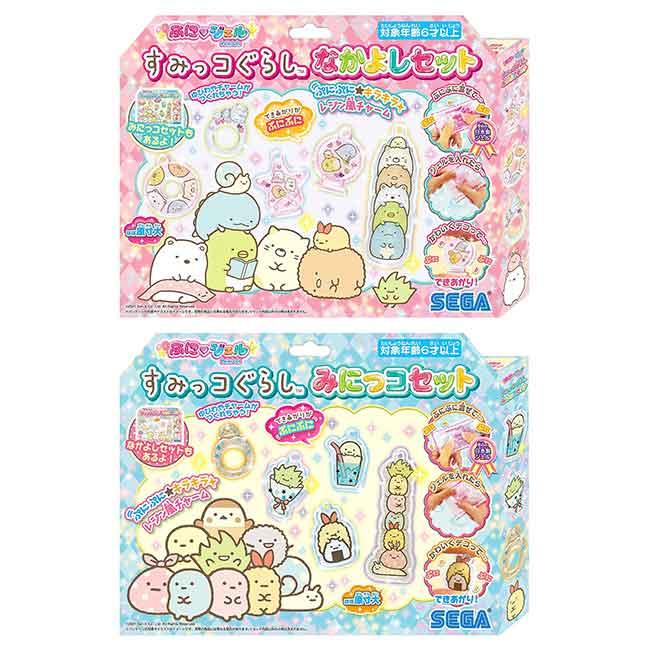 魔法水晶吊飾 San-x 角落小夥伴 sumikko gurashi 童玩手作 日本進口正版授權