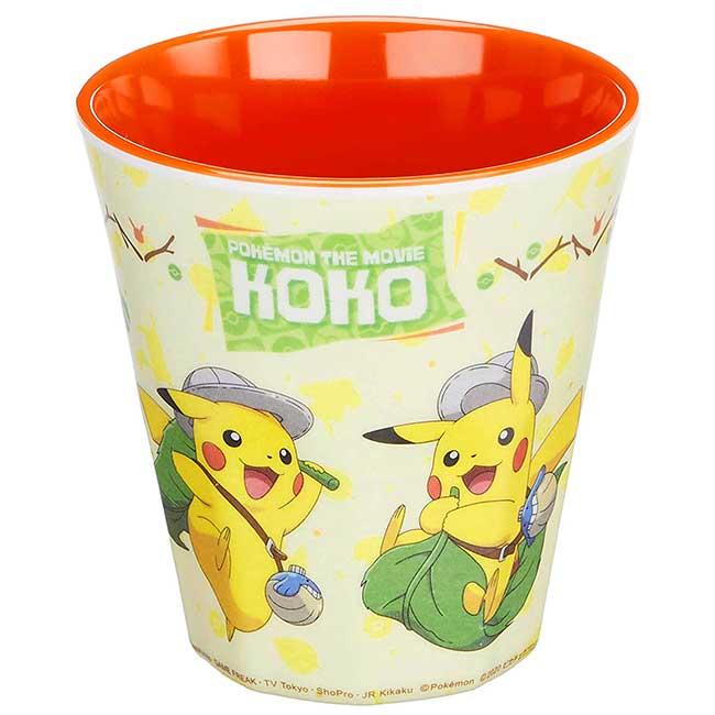 無把美耐皿杯 皮卡丘 神奇寶貝 寶可夢 POPKEMON 杯子 日本進口正版授權