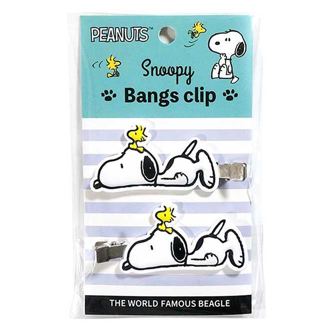 造型髮夾 史努比 SNOOPY PEANUTS  Bangs clip 壓夾 日本進口正版授權