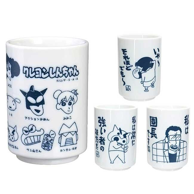 陶瓷茶杯 日本 蠟筆小新 Crayon Shin Chain クレヨンしんちゃん 湯吞 日本進口正版授權