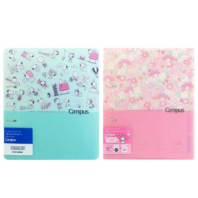 B5雙孔活頁筆記本 Sanrio 美樂蒂 My Melody 史努比 記事本 日本進口正版授權