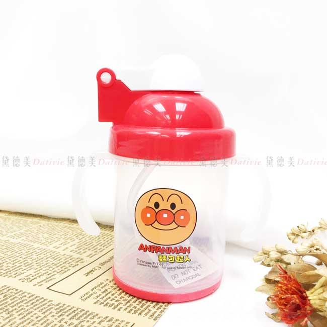 防滑自動吸管杯 麵包超人 ANPANMAN 幼童水杯 正版授權