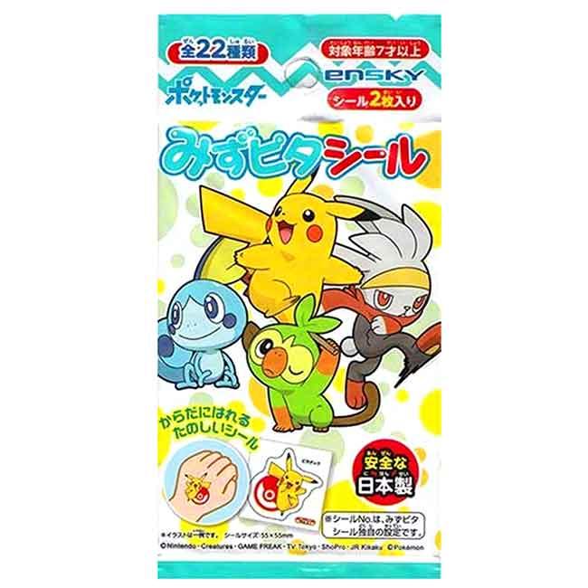 紋身貼紙 日本 皮卡丘 神奇寶貝 寶可夢 PIKA POKEMON 轉印貼紙 正版授權