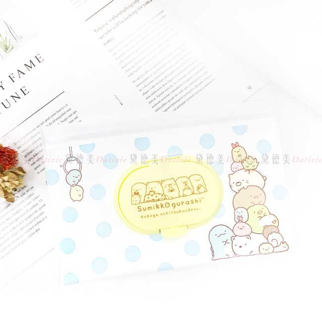 夾鏈袋防水濕紙巾包 san-x 角落生物 Sumikkogurashi 收納袋 日本進口正版授權