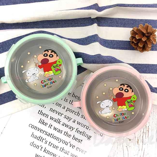 不鏽鋼雙耳隔熱餐碗 蠟筆小新 湯碗 飯碗 正版授權