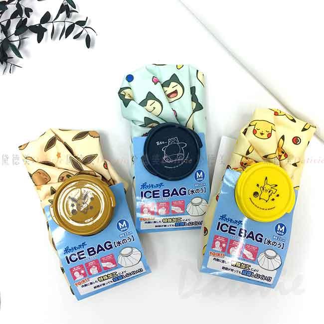 冰敷袋 寶可夢 皮卡丘 神奇寶貝 PIKA POKEMON ice bag 日本進口正版授權