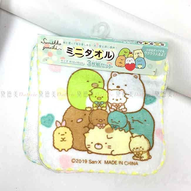 純棉方巾 San-x 角落生物 Sumikkogurashi 小方巾 日本進口正版授權