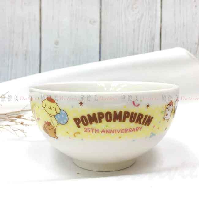 陶瓷飯碗 日本 三麗鷗 布丁狗 25週年 Pompompurin 金正陶器 碗 日本進口正版授權