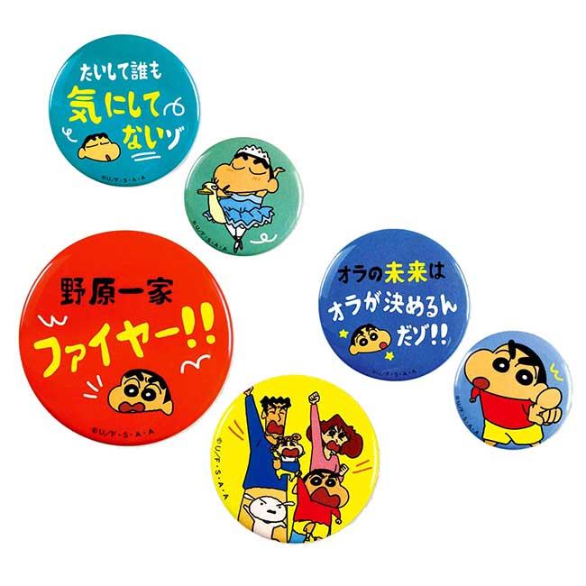 徽章別針 日本 蠟筆小新 クレヨンしんちゃん 胸針 日本進口正版授權