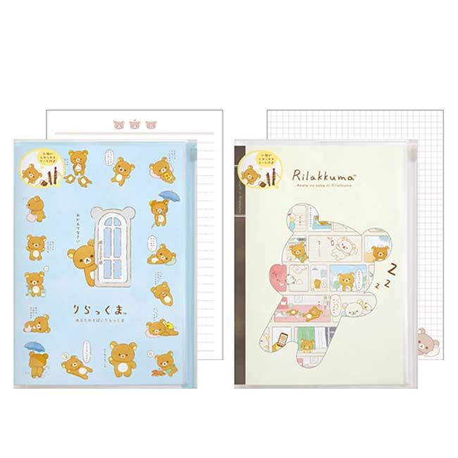 筆記夾鍊袋 日本 San-x 拉拉熊 Rilakkuma 懶懶熊 筆記本 日本進口正版授權