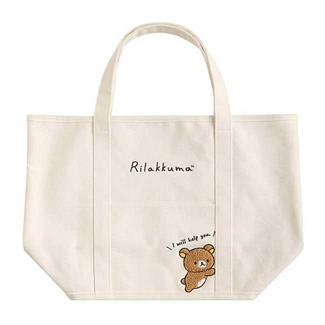 帆布手提袋 SAN-X 懶懶熊 拉拉熊 Rilakkuma 大包包 日本進口正版授權