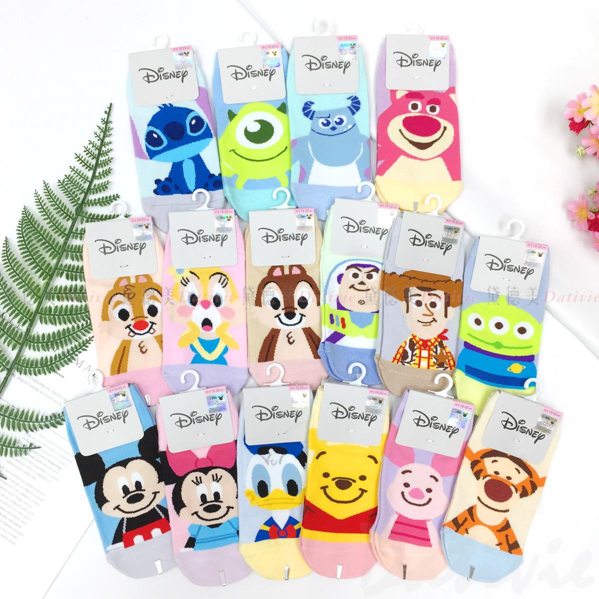 直版襪 迪士尼 15-22cm 22-26cm 襪子 正版授權
