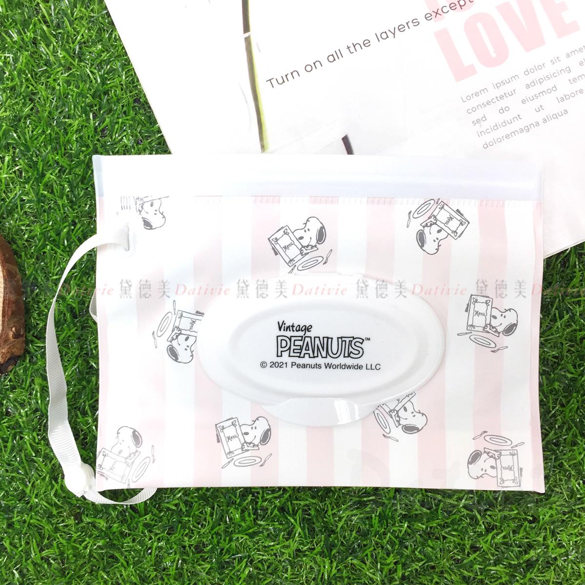 夾鏈袋防水濕紙巾包M 史努比 SNOOPY 濕紙巾袋 日本進口正版授權