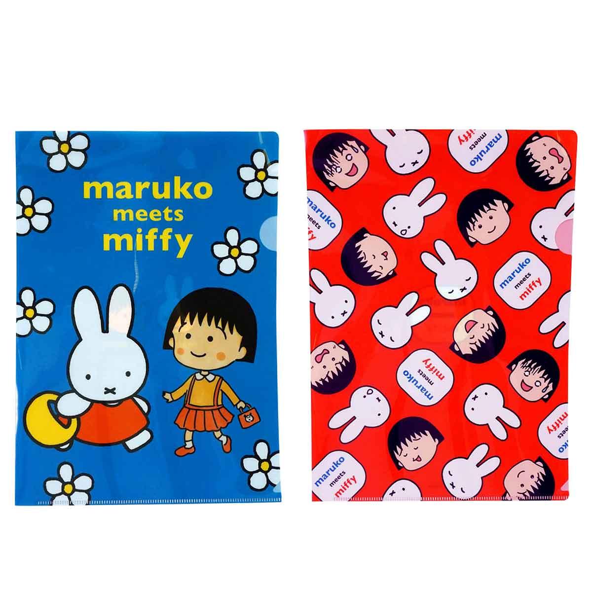 日本L型資料夾 A4 櫻桃小丸子 米菲兔 MARUKO MEETS MIFFY ちびまる子ちゃん 日本進口正版授權