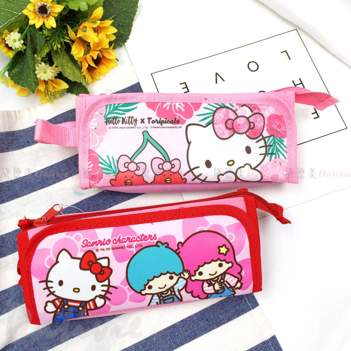 摺疊布筆袋 凱蒂貓 熱帶水果鳥 雙子星HELLOKITTY  正版授權