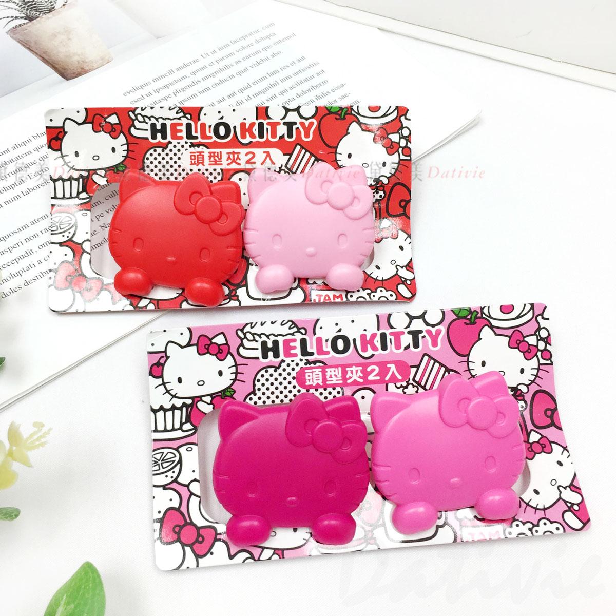 大頭造型塑膠夾 2入 凱蒂貓 HELLO KITTY 三麗鷗 Sanrio  正版授權