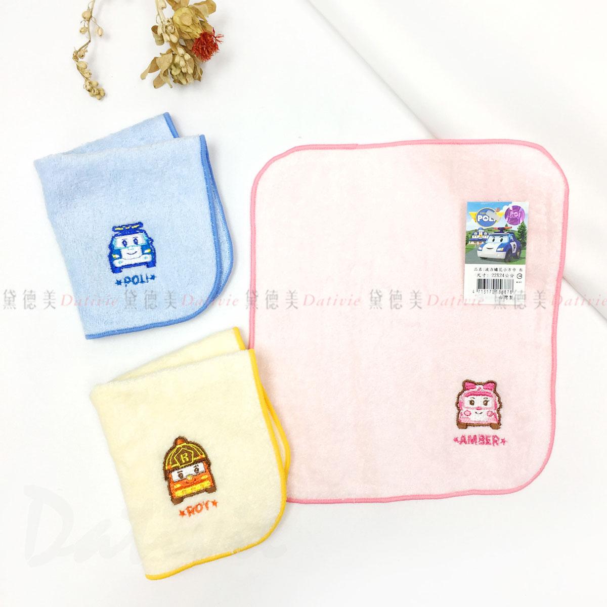 繡花純棉小方巾  22x24cm-波力 POLI粉藍黃 正版授權