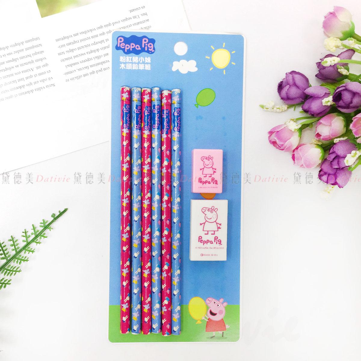 三角木頭鉛筆組 佩佩豬 Peppa Pig 粉紅小豬  正版授權